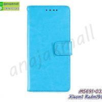 M5691-03 เคสฝาพับ Xiaomi Redmi9C สีฟ้า