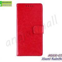 M5691-07 เคสฝาพับ Xiaomi Redmi9C สีแดง