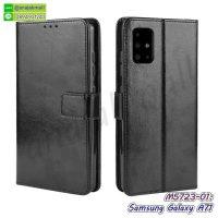M5723-01 เคสหนังฝาพับ Samsung A71 สีดำ