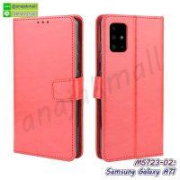 M5723-02 เคสหนังฝาพับ Samsung A71 สีแดง