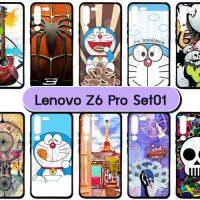 M5585-S01 เคส Lenovo Z6 Pro พิมพ์ลายการ์ตูน Set01 (เลือกลาย)
