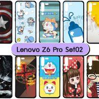 M5585-S02 เคส Lenovo Z6 Pro พิมพ์ลายการ์ตูน Set02 (เลือกลาย)