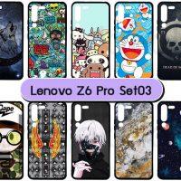 M5585-S03 เคส Lenovo Z6 Pro พิมพ์ลายการ์ตูน Set03 (เลือกลาย)
