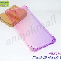 M5597-03 เคสยางกันกระแทก Xiaomi Mi Note10 Lite สีชมพู-ม่วง