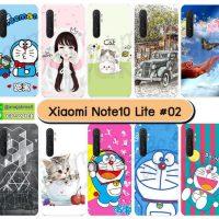 M5675-S02 เคส Xiaomi Mi Note10 Lite พิมพ์ลายการ์ตูน Set02 (เลือกลาย)