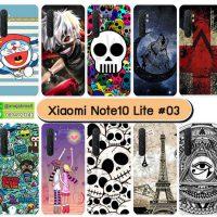 M5675-S03 เคส Xiaomi Mi Note10 Lite พิมพ์ลายการ์ตูน Set03 (เลือกลาย)