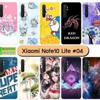 M5675-S04 เคส Xiaomi Mi Note10 Lite พิมพ์ลายการ์ตูน Set04 (เลือกลาย)