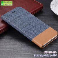 M5731-03 เคสฝาพับ Samsung A71 สีฟ้า