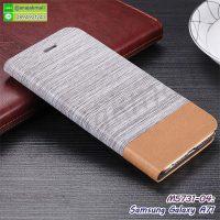M5731-04 เคสฝาพับ Samsung A71 สีขาว