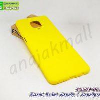 M5509-06 เคสยาง Xiaomi Redmi Note9S / Note9 Pro สีเหลือง