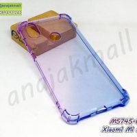 M5745-01 เคสยางกันกระแทก Xiaomi Mi A2 สีม่วง-น้ำเงิน