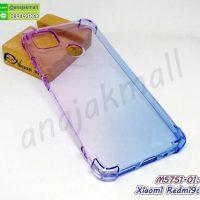 M5751-01 เคสยางกันกระแทก Xiaomi Redmi9C สีม่วง-น้ำเงิน