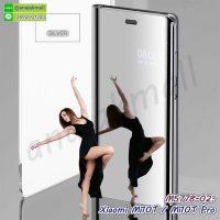 M5778-02 เคสฝาพับ Xiaomi Mi10t / Mi10t Pro เงากระจก สีเงิน