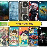 M5795-S02 เคส Vivo Y91C พิมพ์ลายการ์ตูน Set02 (เลือกลาย)