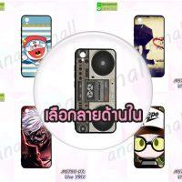 M5795 เคส Vivo Y91C พิมพ์ลายการ์ตูน (เลือกลาย)