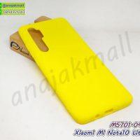 M5701-04 เคสยาง Xiaomi Mi Note10 Lite สีเหลือง