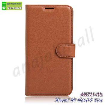 M5721-01 เคสหนังฝาพับ Xiaomi Mi Note10 Lite สีน้ำตาล