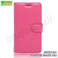 M5721-05 เคสหนังฝาพับ Xiaomi Mi Note10 Lite สีชมพู