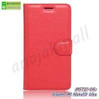M5721-06 เคสหนังฝาพับ Xiaomi Mi Note10 Lite สีแดง