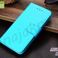 M5807-03 เคสฝาพับ Realme7i / Realme C17 สีฟ้า