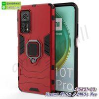M5821-03 เคสกันกระแทก Xiaomi Mi10t / Mi10tPro หลังแหวนแม่เหล็ก สีแดง
