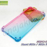 M5843-02 เคสยางกันกระแทก Xiaomi Mi10t / Mi10tPro สีชมพู-เขียว