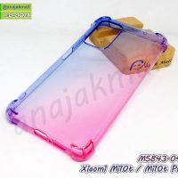 M5843-04 เคสยางกันกระแทก Xiaomi Mi10t / Mi10tPro สีน้ำเงิน-ชมพู