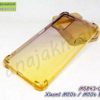 M5843-05 เคสยางกันกระแทก Xiaomi Mi10t / Mi10tPro สีดำ-เหลือง