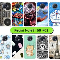 M5899-S02 เคส xiaomi redmi note9t 5g พิมพ์ลายการ์ตูน Set02 (เลือกลาย)