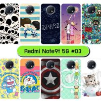 M5899-S03 เคส xiaomi redmi note9t 5g พิมพ์ลายการ์ตูน Set03 (เลือกลาย)