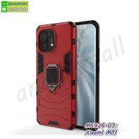 M5926-03 เคสกันกระแทก Xiaomi Mi11 หลังแหวนแม่เหล็ก สีแดง