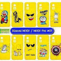 M5857-S01 เคสยาง Xiaomi Mi10t / Mi10tPro พิมพ์ลายการ์ตูน Set01 (เลือกลาย)
