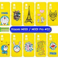 M5857-S02 เคสยาง Xiaomi Mi10t / Mi10tPro พิมพ์ลายการ์ตูน Set02 (เลือกลาย)