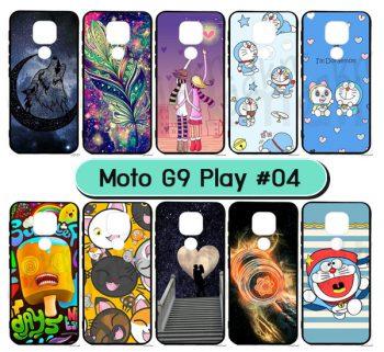 M5901-S04 เคสยาง moto g9 play พิมพ์ลายการ์ตูน Set04 (เลือกลาย)