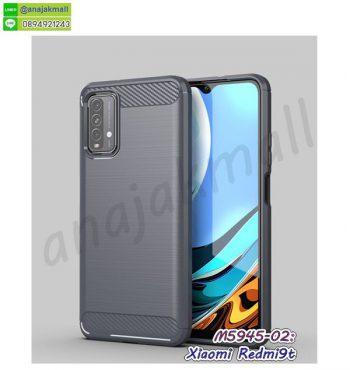 M5945-02 เคสยางกันกระแทก Xiaomi Redmi9t สีเทา
