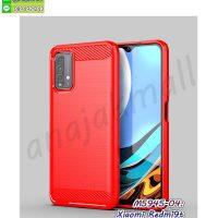 M5945-04 เคสยางกันกระแทก Xiaomi Redmi9t สีแดง