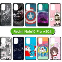 M5984-S04 เคสยาง Redmi Note10 Pro พิมพ์ลายการ์ตูน Set04 (เลือกลาย)