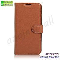M5725-01 เคสหนังฝาพับ Xiaomi Redmi9a สีน้ำตาล