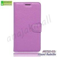 M5725-03 เคสหนังฝาพับ Xiaomi Redmi9a สีม่วง
