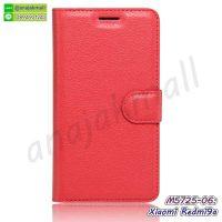 M5725-06 เคสหนังฝาพับ Xiaomi Redmi9a สีแดง