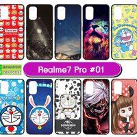 M5876-S01 เคสยาง Realme7 Pro พิมพ์ลายการ์ตูน Set01 (เลือกลาย)