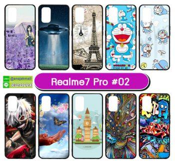 M5876-S02 เคสยาง Realme7 Pro พิมพ์ลายการ์ตูน Set02 (เลือกลาย)