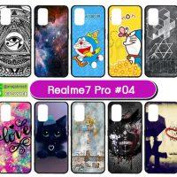 M5876-S04 เคสยาง Realme7 Pro พิมพ์ลายการ์ตูน Set04 (เลือกลาย)