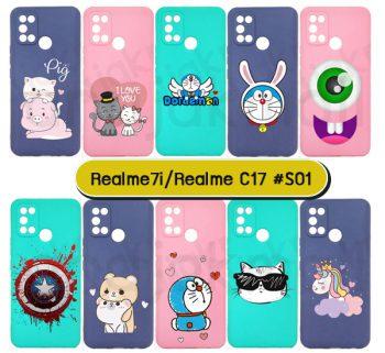 M5917-S01 เคสยาง Realme7i / Realme C17 พิมพ์ลายการ์ตูน Set01 (เลือกลาย)
