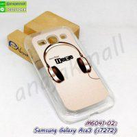 M6041-02 เคสแข็ง Samsung Galaxy Ace3 ลาย Music