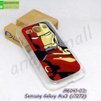 M6041-03 เคสแข็ง Samsung Galaxy Ace3 ลาย Iron I