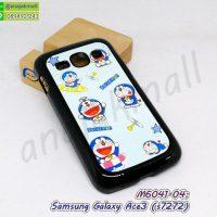 M6041-04 เคสแข็ง Samsung Galaxy Ace3 ลาย Dora Dora XIX