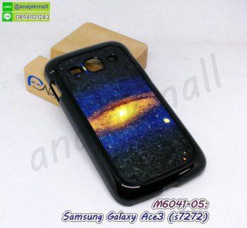 M6041-05 เคสแข็ง Samsung Galaxy Ace3 ลาย Galaxy101