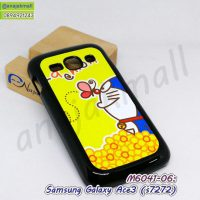 M6041-06 เคสแข็ง Samsung Galaxy Ace3 ลาย Dora Dora XXI
