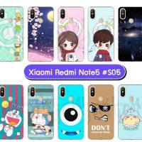 M4006-S05 เคสแข็ง Xiaomi Redmi Note5 ลายการ์ตูน Set05 (เลือกลาย)